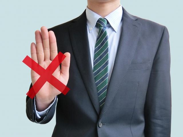 フリーターの職務経歴書の書き方   正社員に採用されるためのメソッド