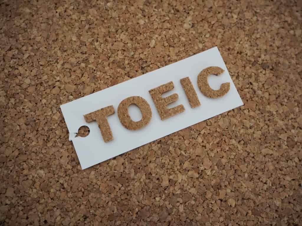 履歴書の書き方:TOEIC (R) スコアは500点~OK!損しないマメ知識
