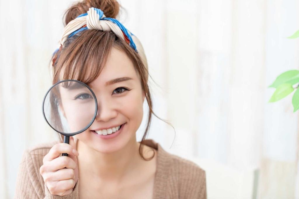 就活といえば自己分析。自分をよく知るための自己分析の方法を解説!