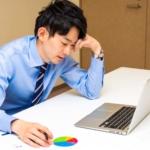 仕事が辛い時は転職するべき?自分が行うべき対処法を紹介!