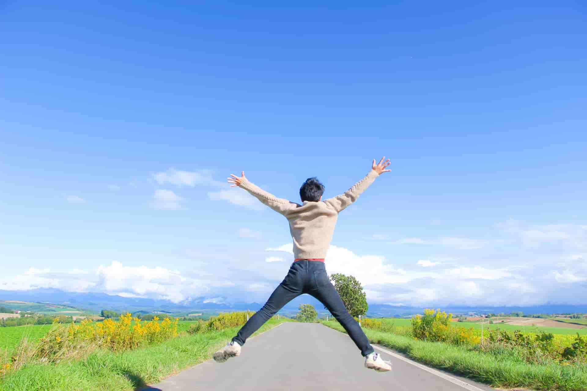 高卒ニートの就活は準備や考え方で決まる!ポジティブ思考で内定をつかみ取ろう!