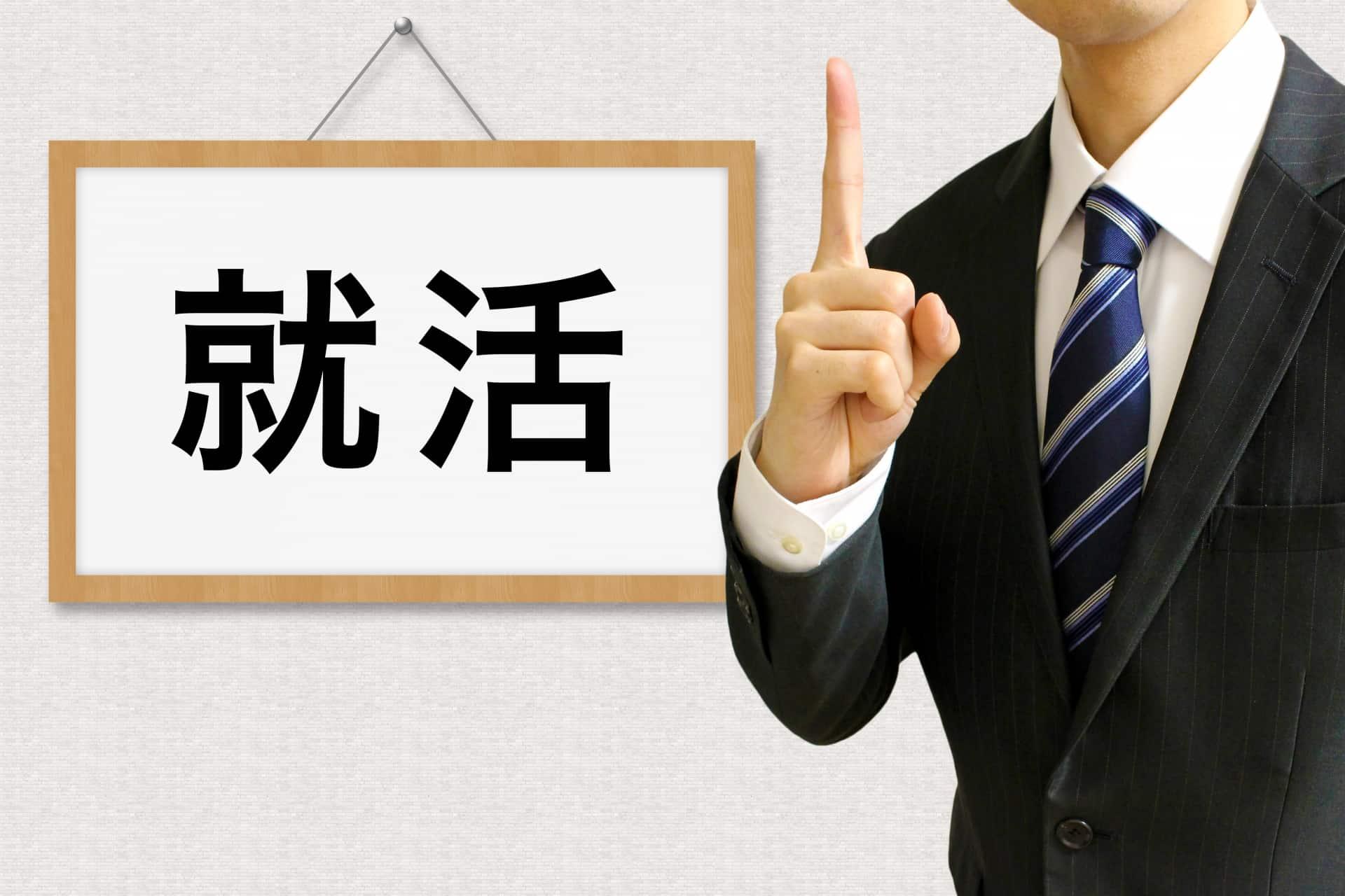 新卒ハローワークで就職できる?利用方法と就活のコツを紹介!