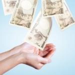 ボーナスについて徹底深掘り!支給日や平均額・注意点について紹介