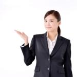 就活はいつからはじめるべき?就活ルール撤廃後の流れを解説します!