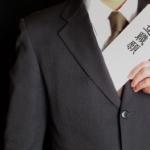 賢い退職の切り出し方は?詳細な方法や注意点を徹底解説!