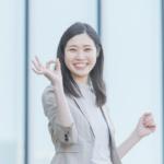 職歴なしでも就職可能!3つの理由やコツ&仕事の探し方をご紹介!