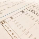 YG性格検査の対策方法は?テスト内容や企業の目的を知り就活に役立てよう