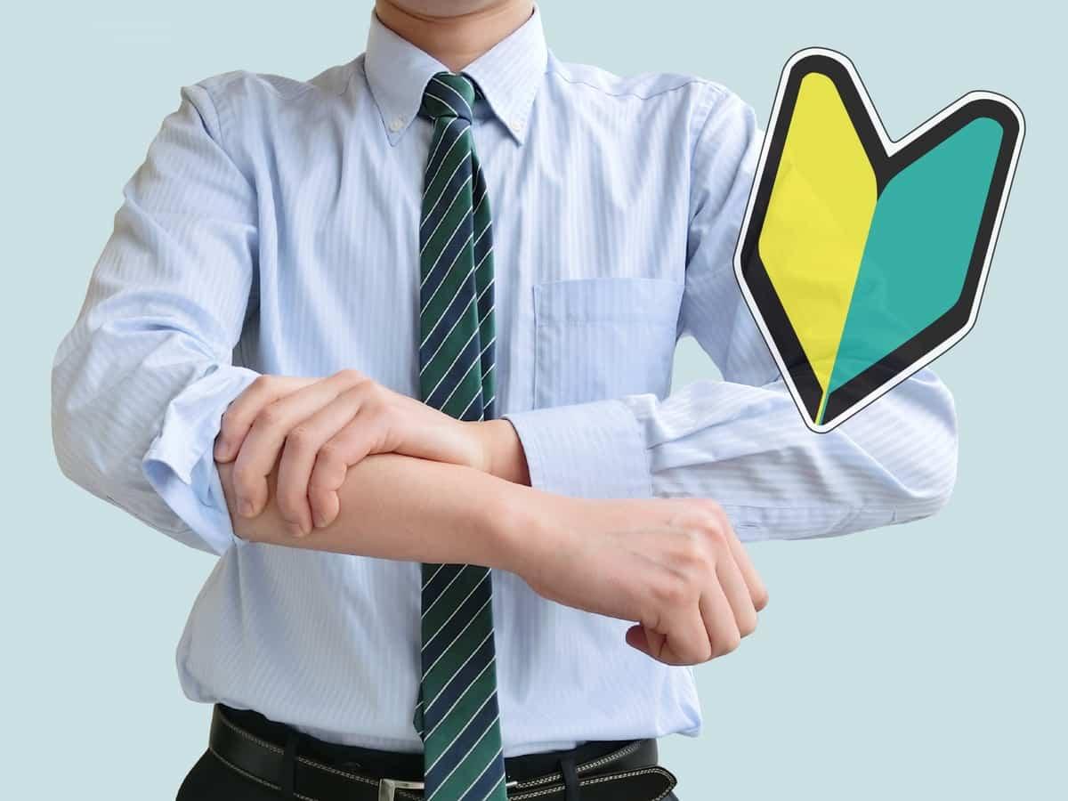 零細企業に入社するメリットを解説【ベンチャー企業との違いも】