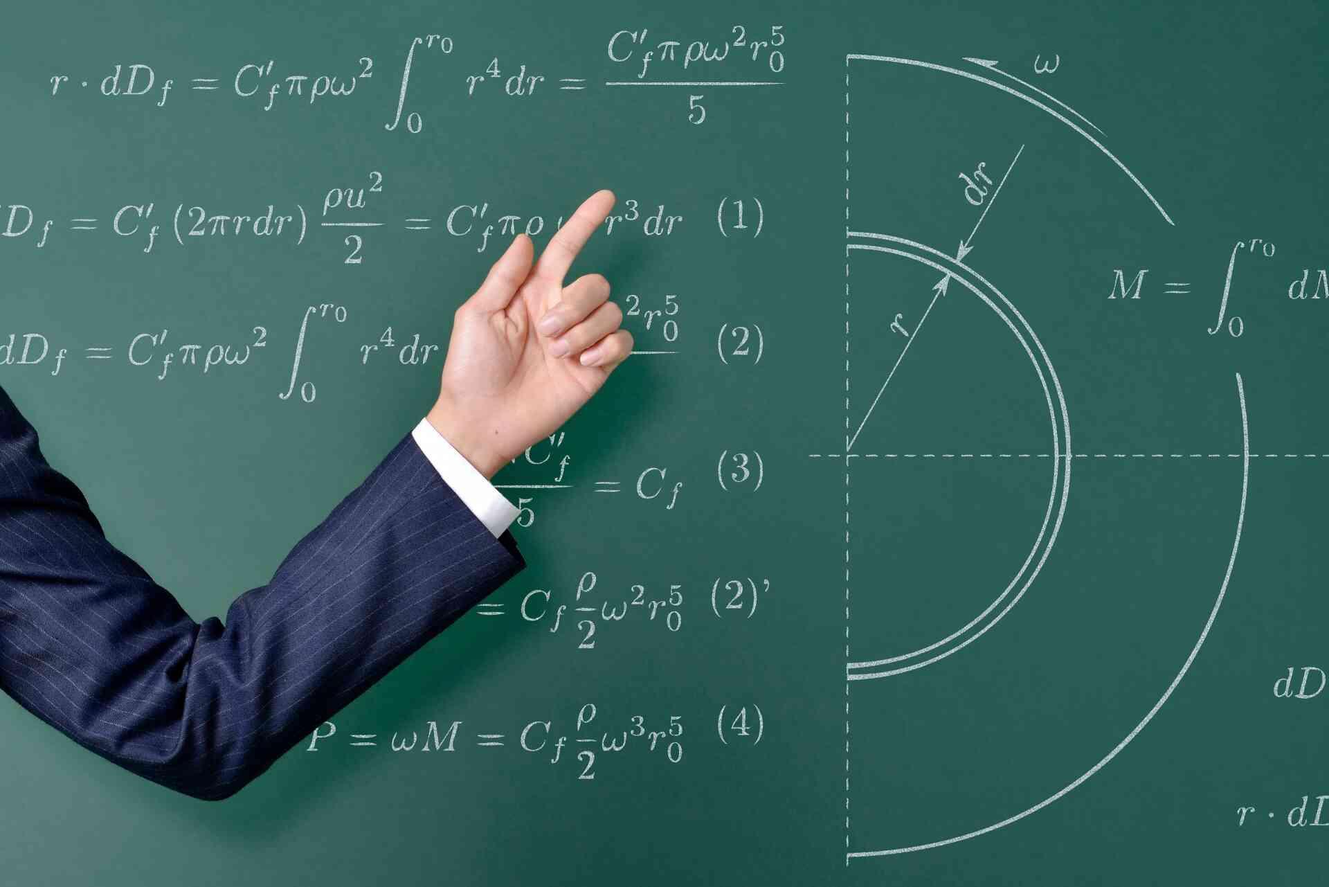 教師の平均給料を解説【本気で稼ぎたいなら民間企業がおすすめ】