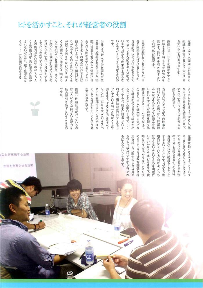 aiページ2